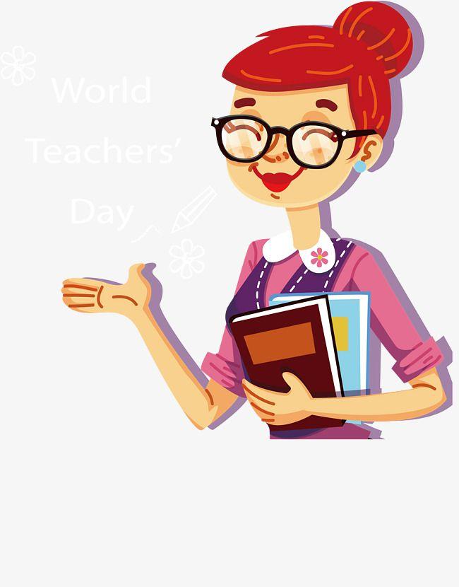 картинка воспитатель с книгой на прозрачном фоне его, никому одалживай